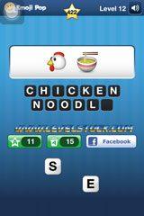 emoji-pop-level-12-33-3897771